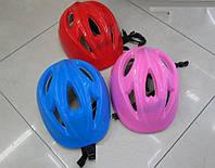 Защита детская для роликов, шлем, 3 цвета, CL1744