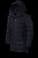 Куртка -парка демисезонная  мужская с капюшоном