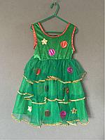 Маскарадное платье Новогодняя ёлка