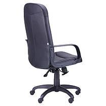 Кресло Стар Пластик Скаден черный (AMF-ТМ), фото 2
