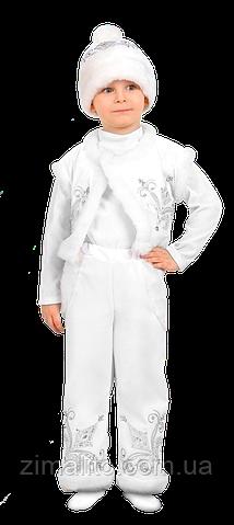 Снежный Кай карнавальный костюм детский