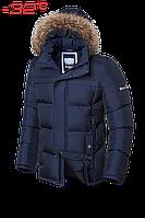 "Мужская зимняя куртка Braggart ""Dress Code"". Новая коллекция осень-зима 2017-2018"