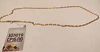 Цепочка золотая вес 8.24 гр., 50 см,  Якорное плетение.