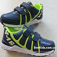 Кроссовки для мальчика повседневная спортивная обувь Тom.m р.28,29,30,31,32