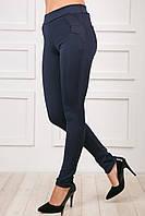 Модные женские лосины синего цвета оптом и в розницу