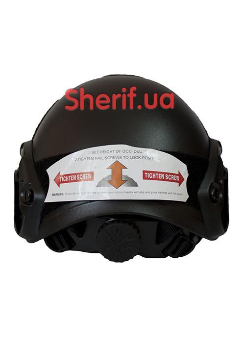 Шлем Emerson FAST MH TYPE Black  E0795UA  - Военторг Шериф в Днепре