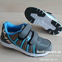 Детские серые кроссовки для мальчика Том.м р. 27,28,29,30,31,32