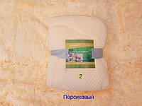 Простынь махровая из бамбука 180*220. Персик.
