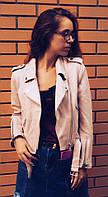 Женская стильная замшевая куртка-косуха с ремнем