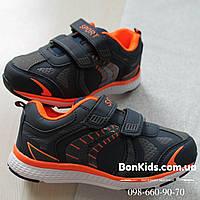 Детские синие кроссовки для мальчика с оранжевыми вставками Том.м р. 28,29,30,31,32