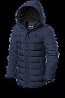 Мужской темно-синий зимний пуховик (р. 48-56) арт. 8806В