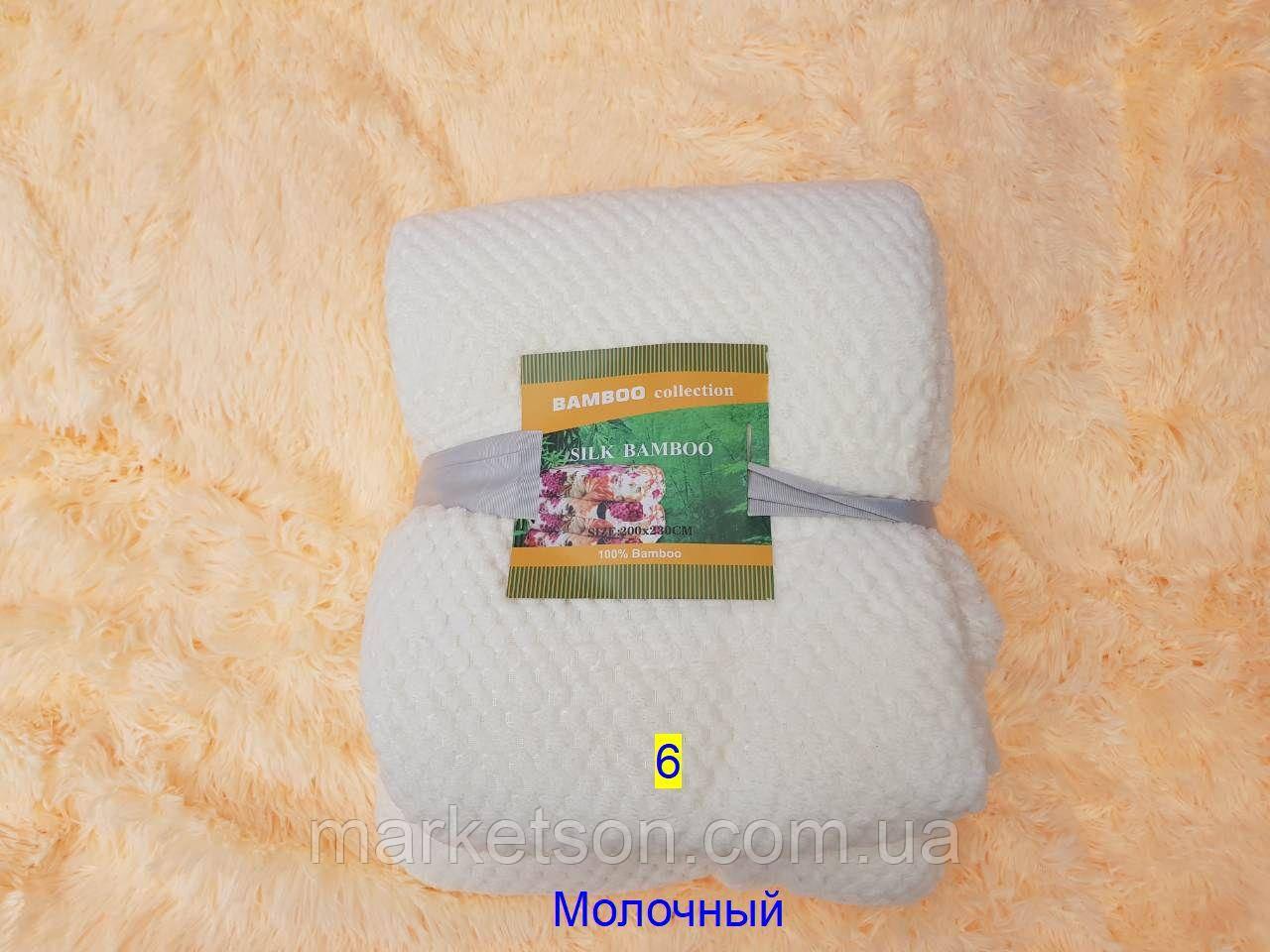 Простынь махровая из бамбука 180*220. Молочный.