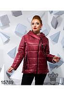 Куртка женская деми (48-52), доставка по Украине