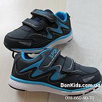 Кроссовки на мальчика детская спортивная обувь тм Tom.m р. 27,28,29