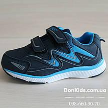 Кроссовки на мальчика детская спортивная обувь тм Tom.m р. 27, фото 2
