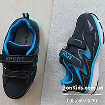 Кроссовки на мальчика детская спортивная обувь тм Tom.m р. 27, фото 3