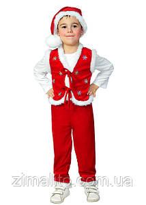 Новый год карнавальный костюм детский