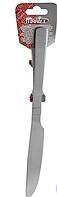 Набор столовых ножей 2 шт Martex 29-259-007