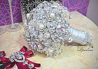 Свадебный брошь-букет невесты (диаметр 19см)