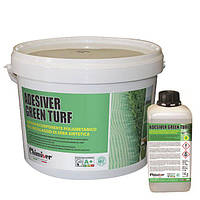 Клей полеуретановый для искуственной травы ADESIVER GREEN TURF, 10+1 кг