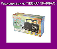"""Радиоприемник """"NEEKA"""" NK-409АC"""