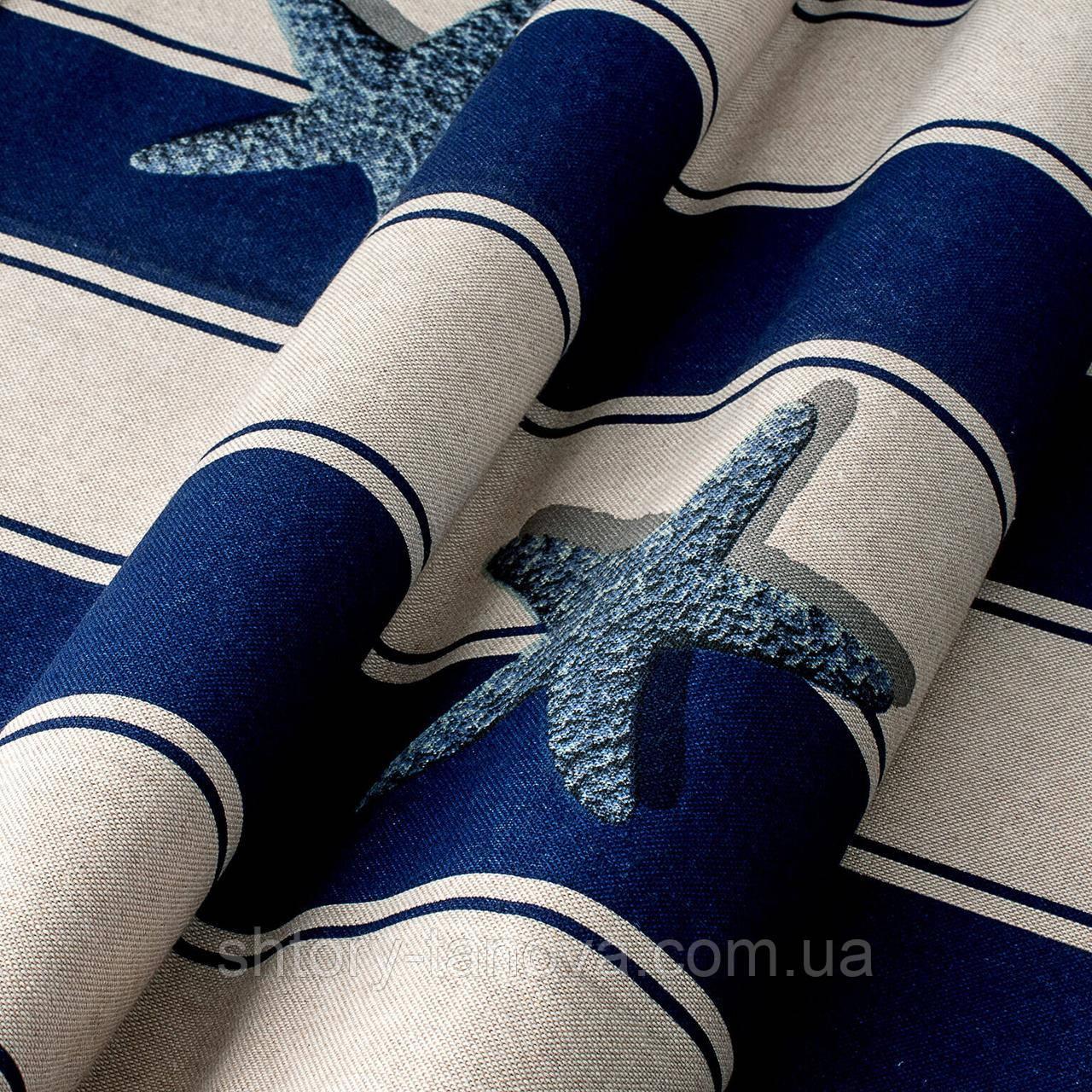 Декоративная ткань с принтом морская тематика