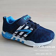 Подростковые кроссовки для мальчика тм Том.м р. 35, фото 2
