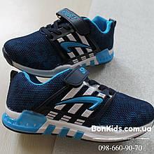 Подростковые кроссовки для мальчика тм Том.м р. 35