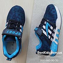 Подростковые кроссовки для мальчика тм Том.м р. 35, фото 3
