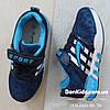 Подростковые кроссовки для мальчика тм Том.м р. 35, фото 4