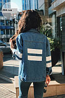 Куртка джинсовая женская 304 ген