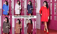 Женское пальто прямого силуэта размеры 44-54