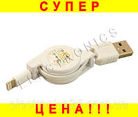 Кабель USB - iPhone 5 (рулетка)