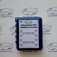 Набор резиновых колец механика №10 (270 колец) (сечение от 1,9 мм до 3,0 мм внутренний от 4,7 мм до 27,0 мм)