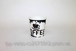 Стакан бумажный, 110мл Coffee