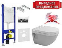 Система инсталляции, комплектс унитазом Geberit Duofix 458.161.21.1 и Villeroy&Boch Architectura 5684H101