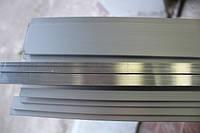 полоса алюминиевая АН15, БП
