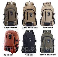 Городской молодёжный рюкзак МАКС