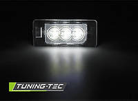 Подсветка номера AUDI Q5 / A1 / A4 / A5 / A6 / A7 / TT / VW PASSAT B6 / SKODA FABIA / YETI / SUPERB
