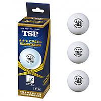 Пластиковые мячи для настольного тенниса TSP CP40+ 3 star (3 шт.)