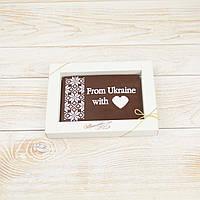 "Шоколадная открытка ""З України з любов*ю"" классическое сырье. Размер: 187х142х10мм 170г, фото 1"