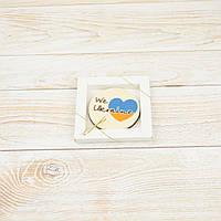 """Шоколадная медаль """" Ми любимо Україну """" классическое сырье. Размер: Ø80х8мм, вес 50г, фото 1"""
