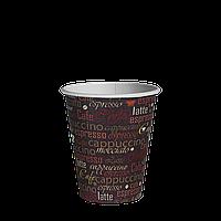 Стакан Бумажный Капучино вендинг 175мл. 50шт/уп (1ящ/54уп/2700шт) (КР71)
