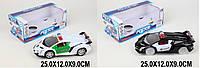 Машина, на батарейках, 2 вида, Ламборджини Полиция, 555A-7555B-7