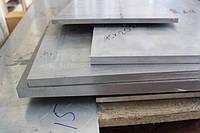 плита дюраль порезка в размер