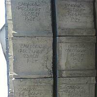 Блоки ФБС 24-3-6, производство