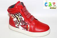 Новая коллекция весенних ботиночек для девочек от Meekone Размеры  32-37