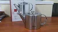 Чайник заварочный с фильтром Asia blomus 1л (S68030)