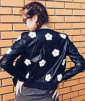 """Женская стильная куртка кожанка """"Ромашки"""" (бомбер)"""