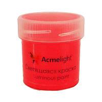 Светонакопительная акриловая краска Acmelight, красная, 20мл, фото 1